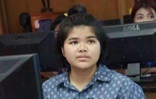 Natticha Kongmuang: My Family & ICT